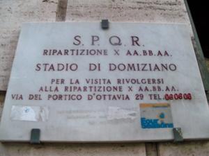 Rome_Stadio_di_Damiziano_300